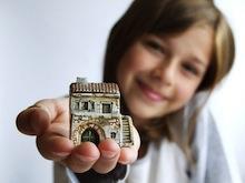 Как будет разделена собственность, если есть дети, не достигшие совершеннолетия