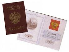 Утеря паспорта. Какой штраф надо заплатить?