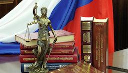 Военный юрист консультация5