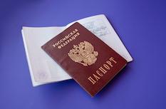 Штраф за отсутствие прописки или регистрации в паспорте3