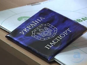 выехать на ПМЖ из Украины в Россию