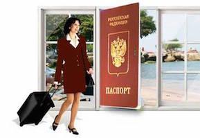 выехать на ПМЖ из Украины в Россию1