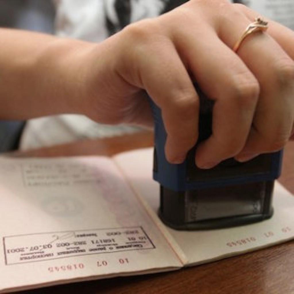 Как сделать временную регистрацию без присутствия собственника