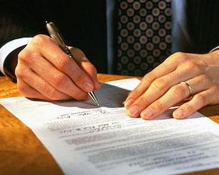 Права, правила и порядок общего пользования наемным домом.