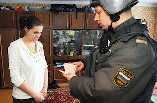 Домашний арест как мера пресечения3