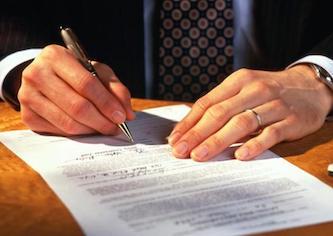 Скачать образец Дополнительного Соглашения к Трудовому Договору - картинка 1