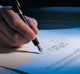 Договор дарения квартиры word