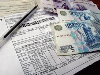 Закон о должниках по квартплате
