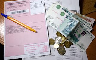 Чем грозит задолженность по квартплате?