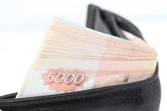 Налог на доход физических лиц