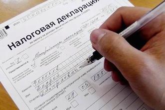 задолженность по налогам физических лиц1