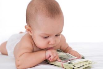 Выплаты за роды в 2016 году3