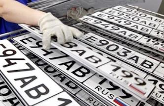 Как подарить автомобиль родственнику с сохранением номера?