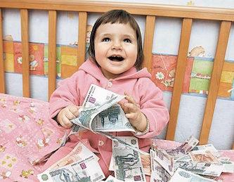 Дают ли материнский капитал за 3 ребенка2