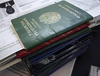 Перечень документов, необходимых для получения патентов.