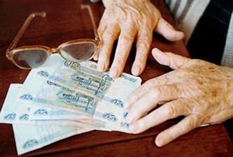 Форма справки о заработке для оформления пенсии
