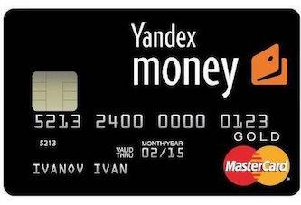 поле Могут ли судебные приставы снять деньги с банковской карты всесторонне рассмотрели