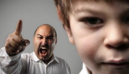 Родительские права отца: добровольный отказ от них