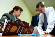 Утеря паспорта. Какой штраф