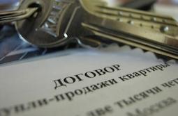 Отказ от страховки после получения кредита втб банк москвы