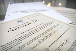 Регистрация ООО в Московской области3