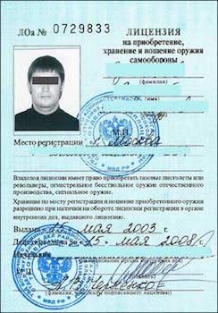 Как получить гражданство рф армянам программе переселение жителей в екатеринбурге
