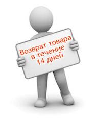 Изображение - Можно ли сдать товар по гарантии без чека Vozvrat-tovara-bez-cheka2