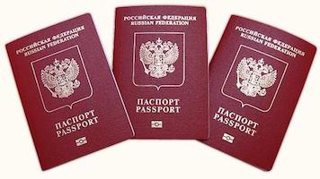 как получить загранпаспорт через интернет2