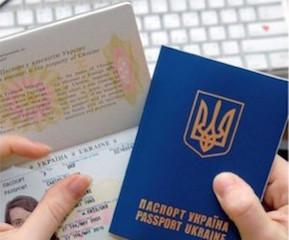 выехать на ПМЖ из Украины в Россию3