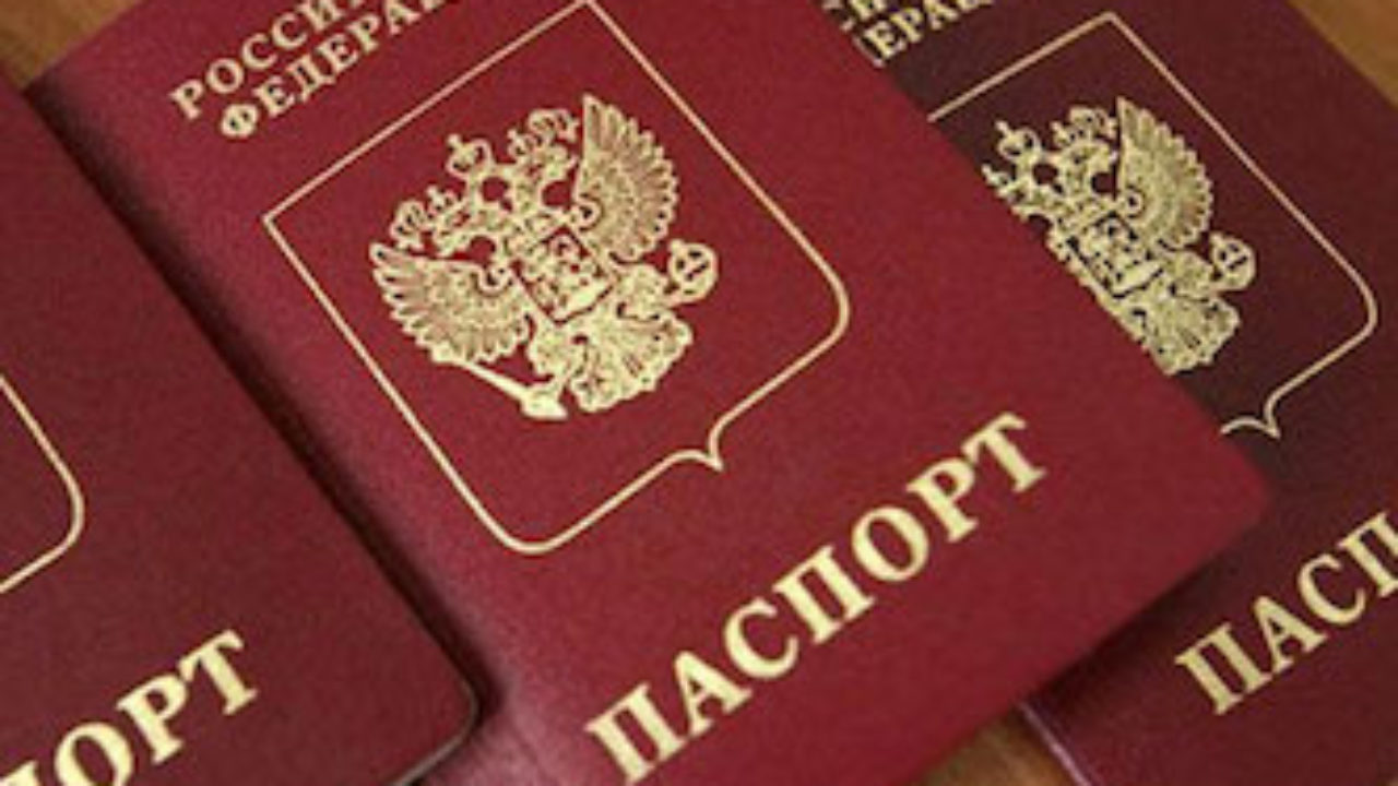 Замена паспорта в 45 лет через мфц екатеринбург