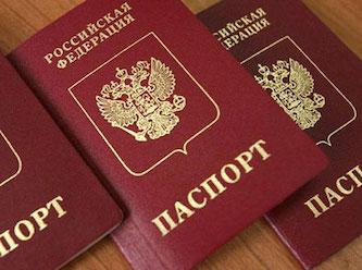 поменять паспорт в 20 лет1