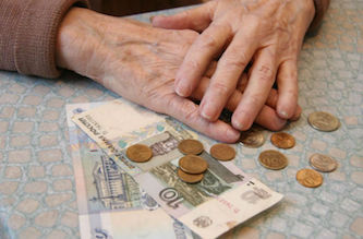 Могут ли приставы списать деньги с пенсионного счета как узнать какие счета заблокировали судебные приставы