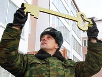 военная ипотека как уволиться с квартирой