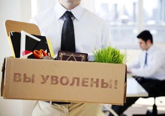 Если уволиться то выплачивают компенсацию за отпуск