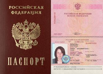 Если иностранец женится на русской