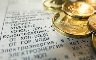 Изображение - Реструктуризация коммунальных долгов Restrukturizatsiya-dolga-po-ZHKH