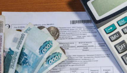 Реструктуризация задолженности по коммунальным платежам (ЖКХ): способы и условия