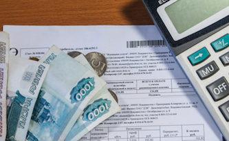 Изображение - Реструктуризация коммунальных долгов Restrukturizatsiya-dolga-po-ZHKH1
