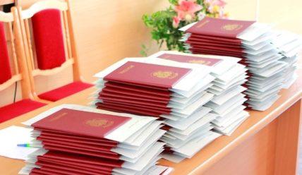 Получение красного диплома в университете