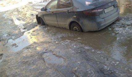 Что делать, если вы въехали в яму на автомобиле?