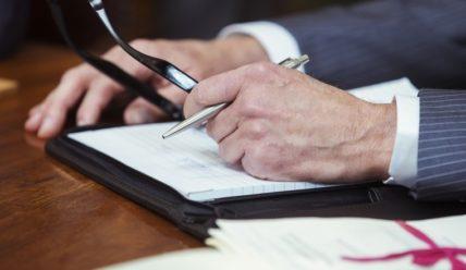 Помощь адвоката по наследственным делам
