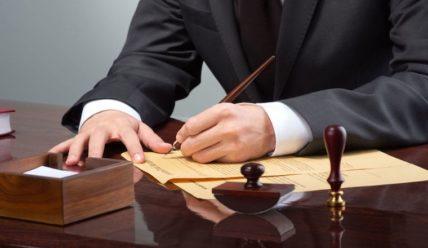 Помощь адвоката по административным делам