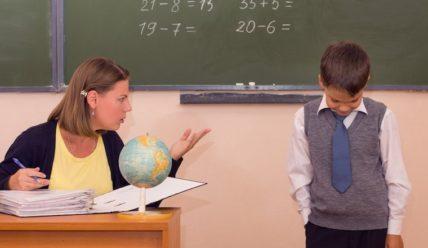 Может ли учитель кричать на ученика?